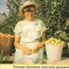 Єремєєва татьяна васильевна, вчений садівник з іркутська