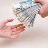 Де терміново взяти гроші в кредит на споживчі потреби?