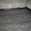 Гідроізоляція бетону і конструкцій з нього захисним складом.