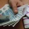 Як і де швидко отримати кредит готівкою в день звернення?