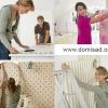 Як правильно клеїти шпалери під час ремонту, поклейка шпалер своїми руками.