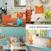 Як правильно поєднувати блакитний і помаранчевий колір в інтер`єрі?