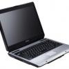Як правильно вибрати старий (б / у) ноутбук?