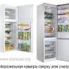 Який холодильник краще, з морозильною камерою зверху або знизу?