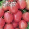 Гарний велетень на ваших грядках - томат «де барао рожевий»