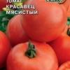 «М`ясистий красень» - томат, прекрасно прикрашає грядки і дає великий урожай