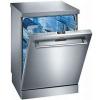 Огляд посудомийної машини siemens sn26t552eu - опис, особливості.