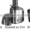 Огляд соковижималок moulinex ju 650, scarlett sc 014, bosch mes 3000.