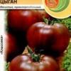 Відмінний столовий сорт томата, з незвичайною забарвленням - помідор «циган»