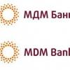 Переваги споживчого кредиту в мдм банку, особливості.