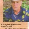 Сад в суворому кліматі, порівняльні характеристики кліматичних зон росії