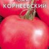 Смачний, червоний, урожайний - опис і характеристики сорту томату «корніївський»