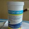 Все, що потрібно знати про препарат регент