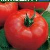 Чудовий смачний томат для вашої ділянки - «катюша»
